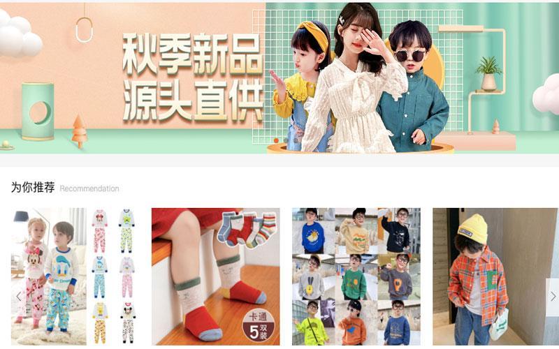Nhập hàng quần áo trẻ em Quảng Châu online ở đâu